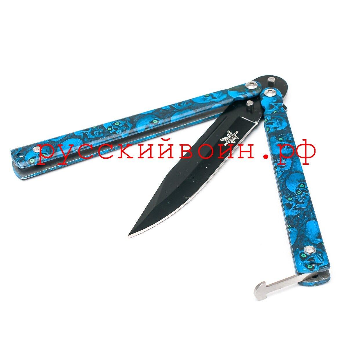 Нож-бабочка Синий Череп