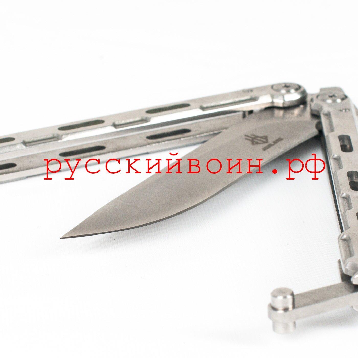 Нож-бабочка Silver Blade