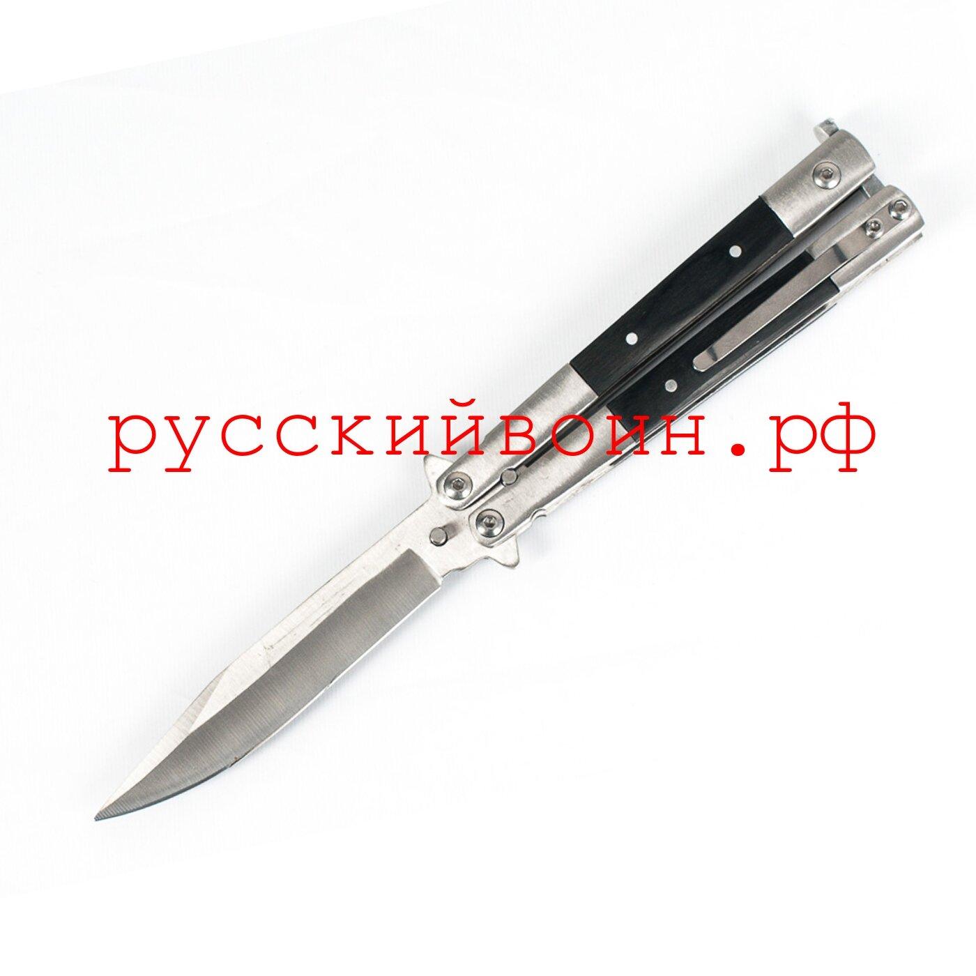 Нож-бабочка Черное Дерево