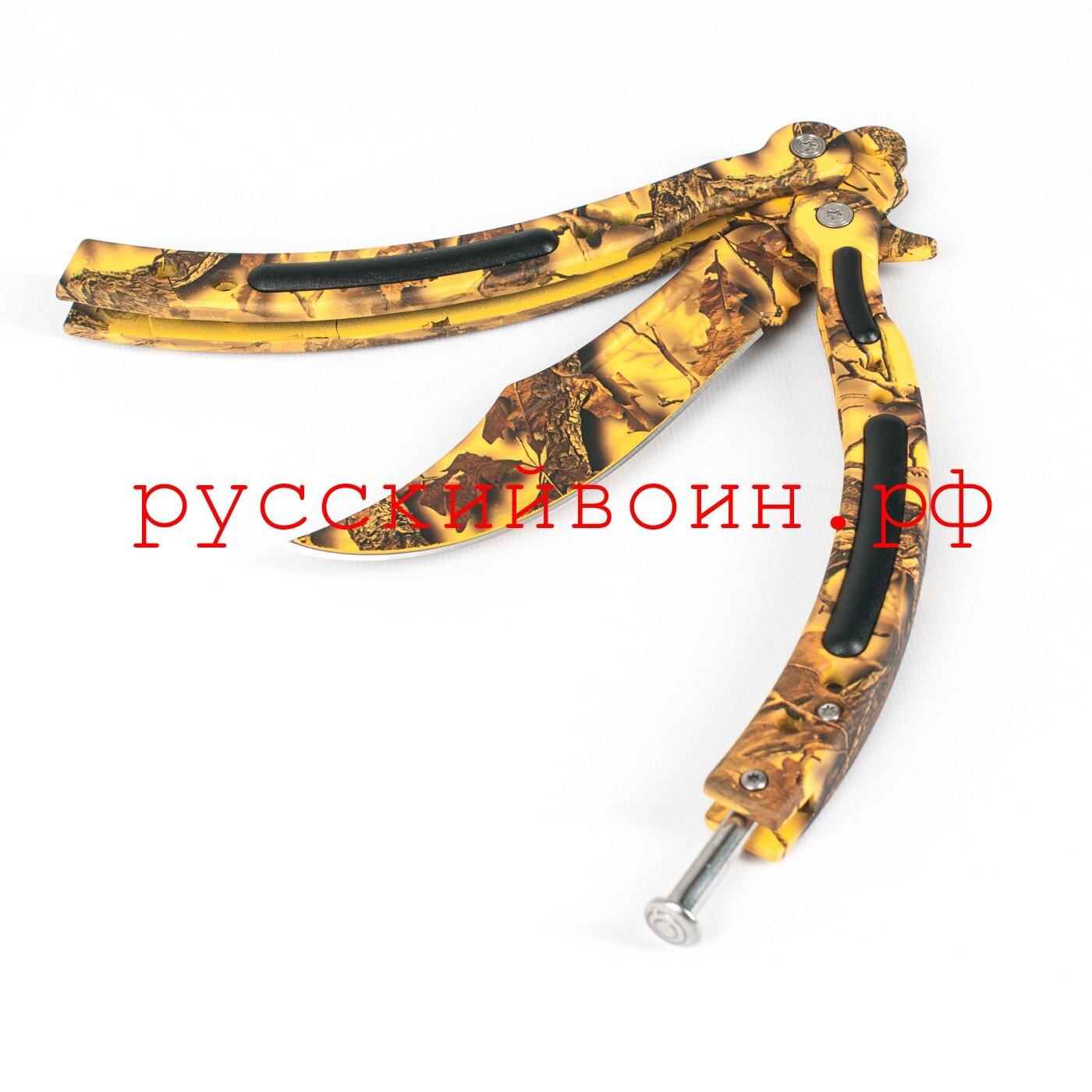 Нож-бабочка CS GO Желтый Дракон