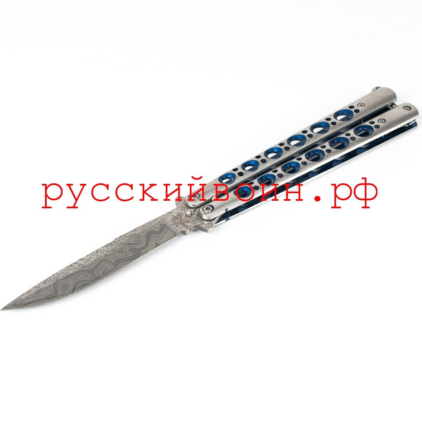 Нож-бабочка Синий Дамасск