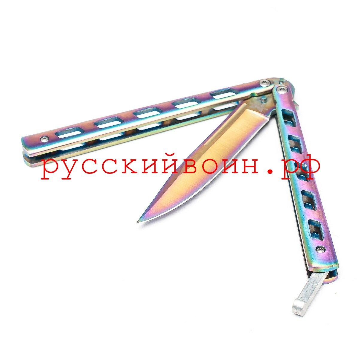 Нож-бабочка Бензин Градиент