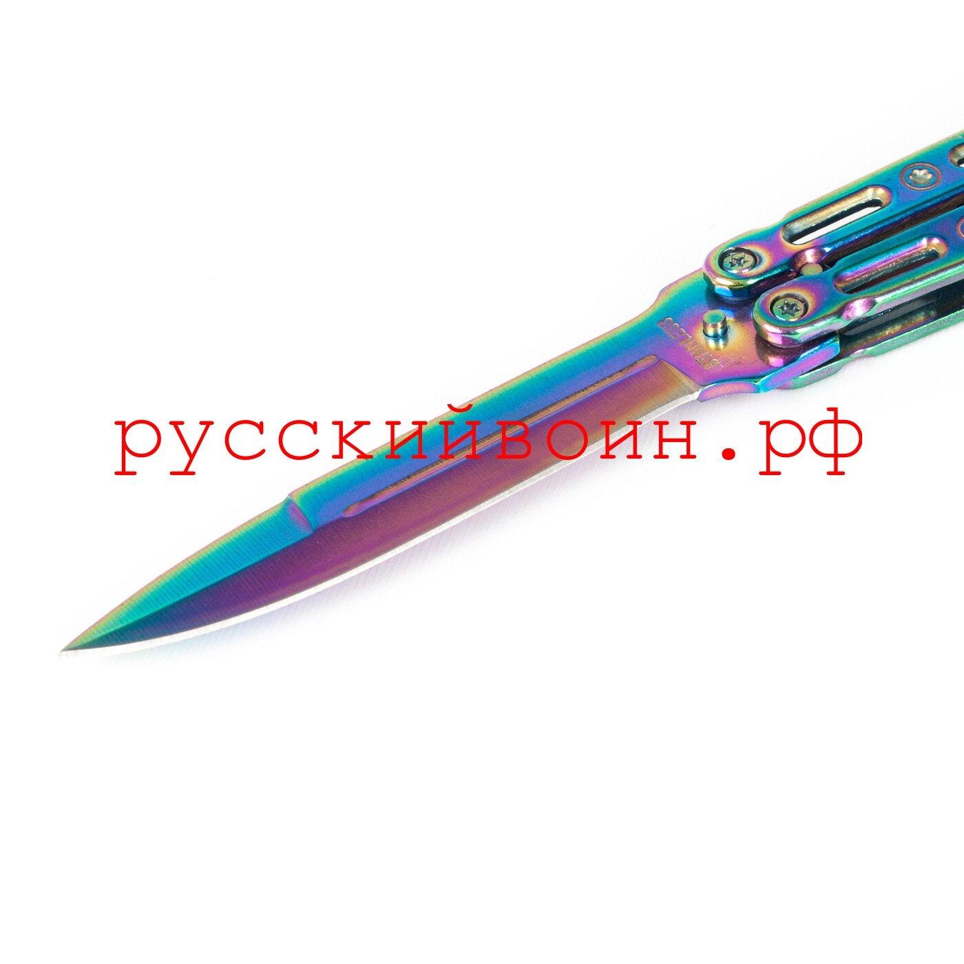 Нож-бабочка Градиент Spectro