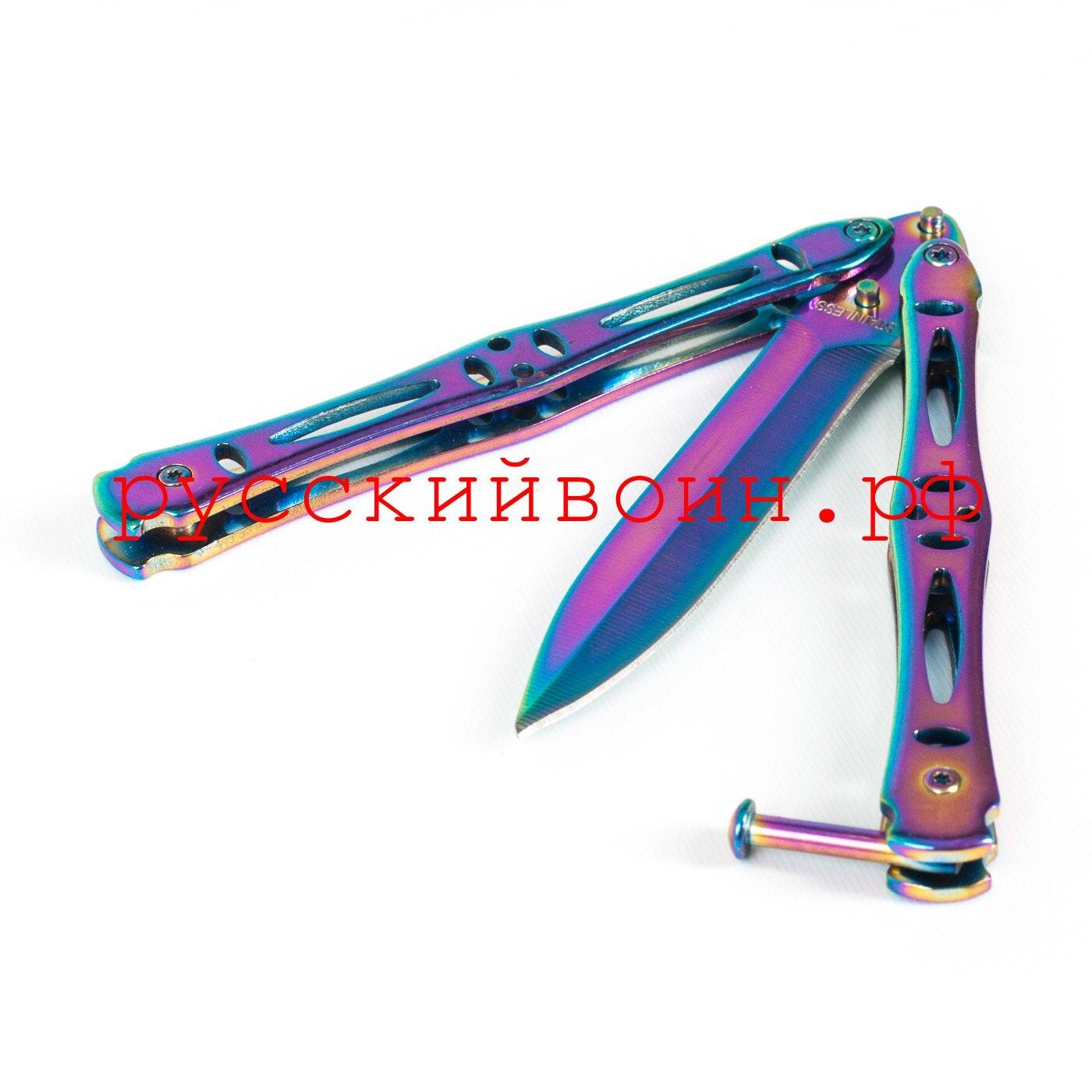 Нож-бабочка Dagger Градиент
