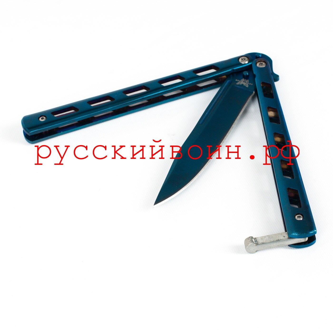 Нож-бабочка AVATAR