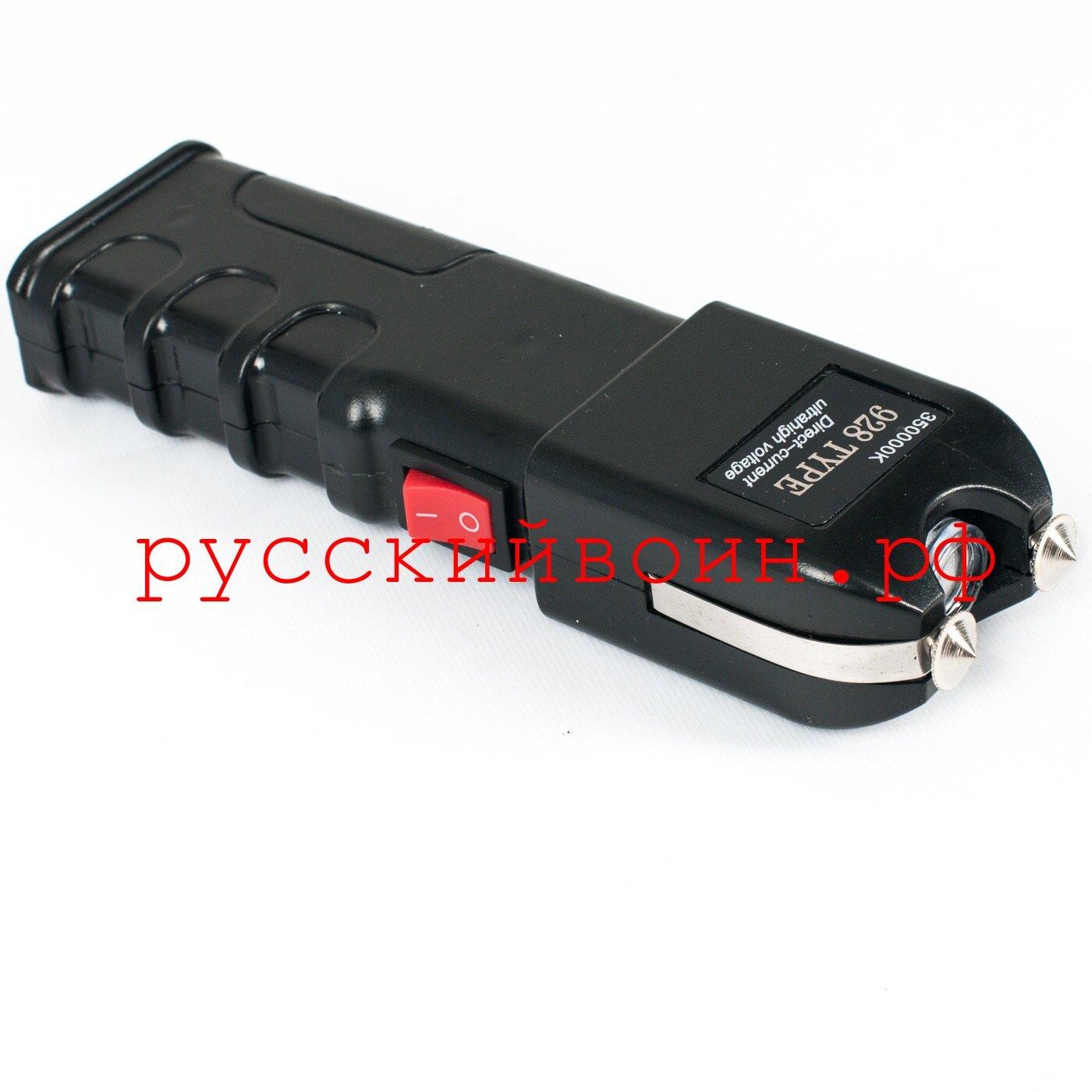 Мощный электрошокер 928 Type, антизахват - фото Электрошокер 928