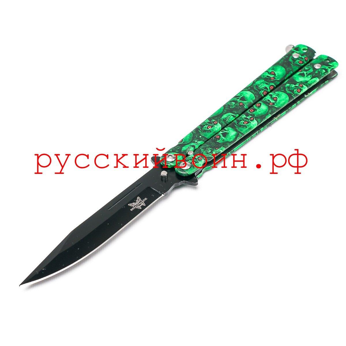 Нож-бабочка Зеленый Череп