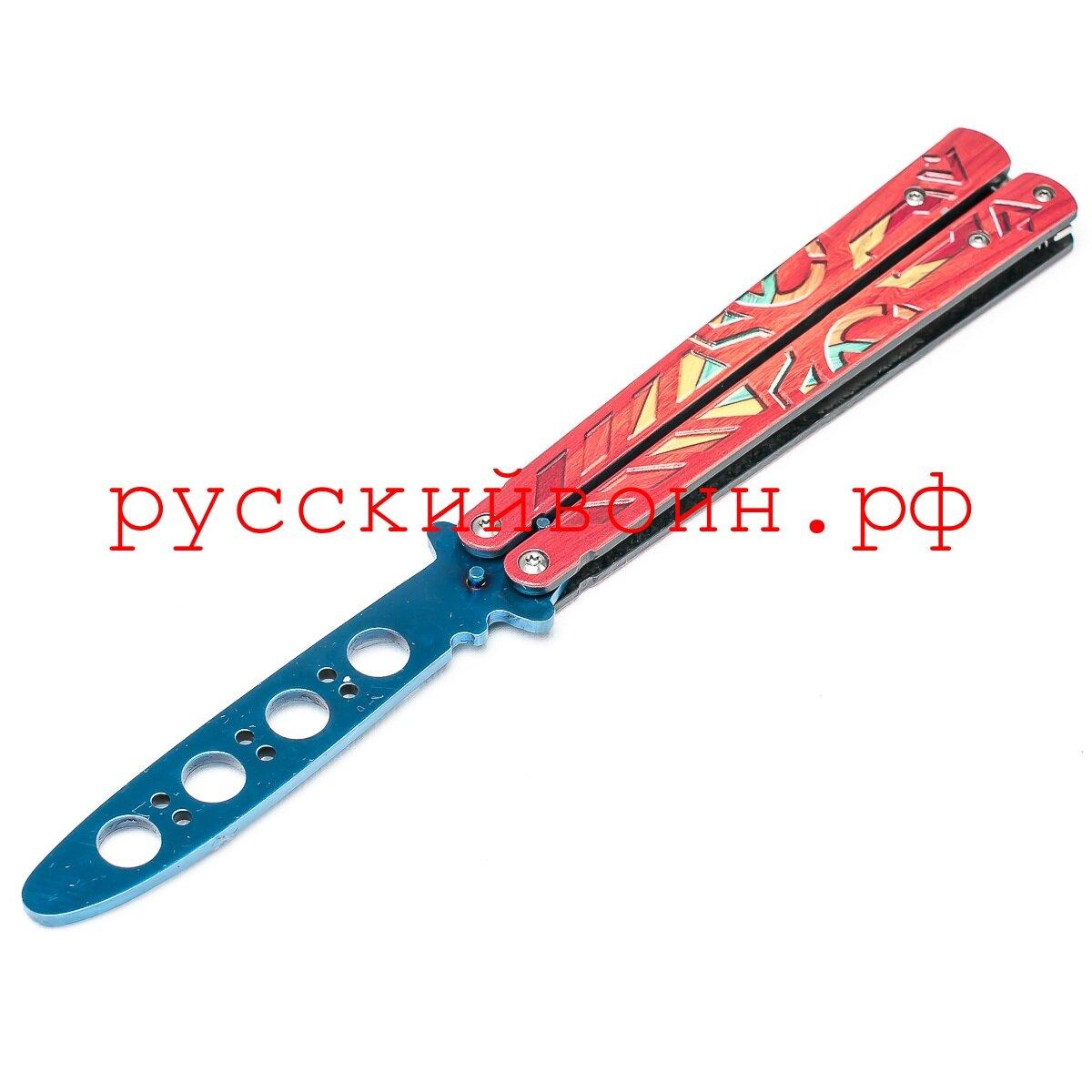 Тренировочный нож-бабочка Синий Ацтек