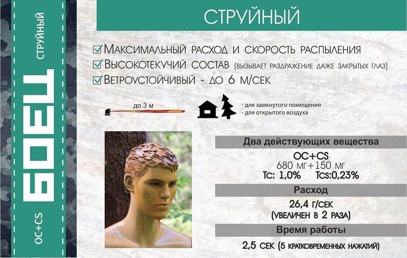pic_660d5889679649e0efdeb3ae47ca15fe_1920x9000_1.jpg