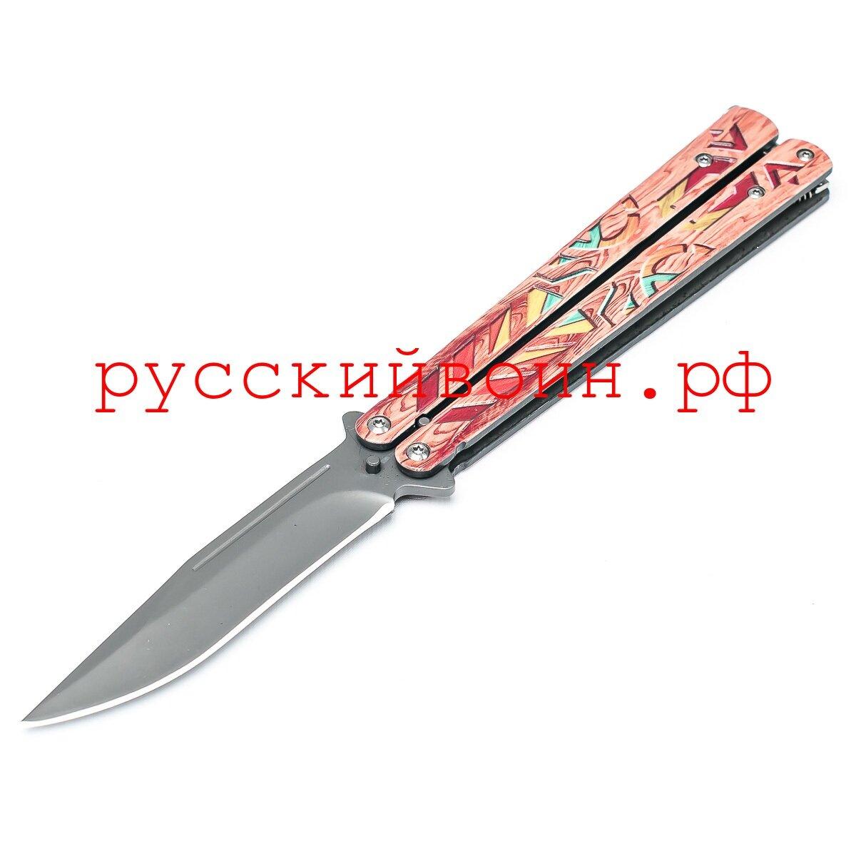 Нож-бабочка Серый Ацтек