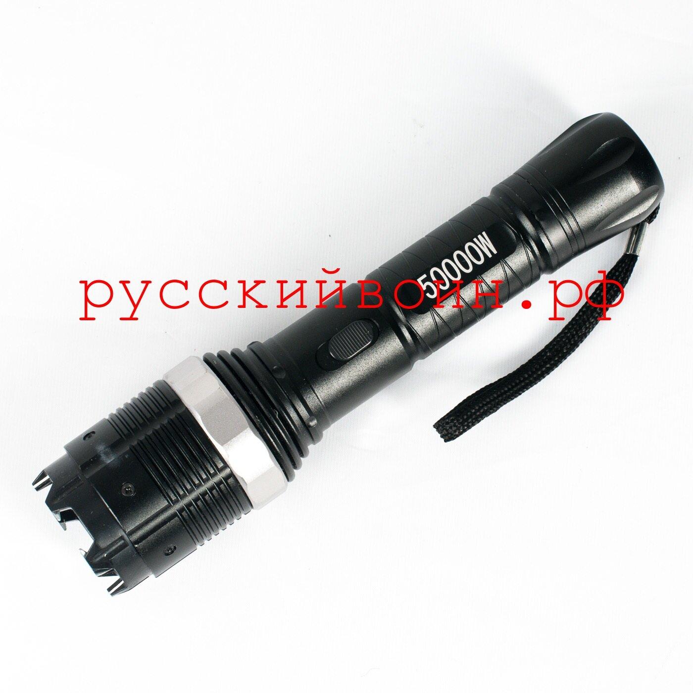 Мощный электрошокер с фонарем Police 8810, 50000KV, ZOOM - фото Электрошокер Police 8810