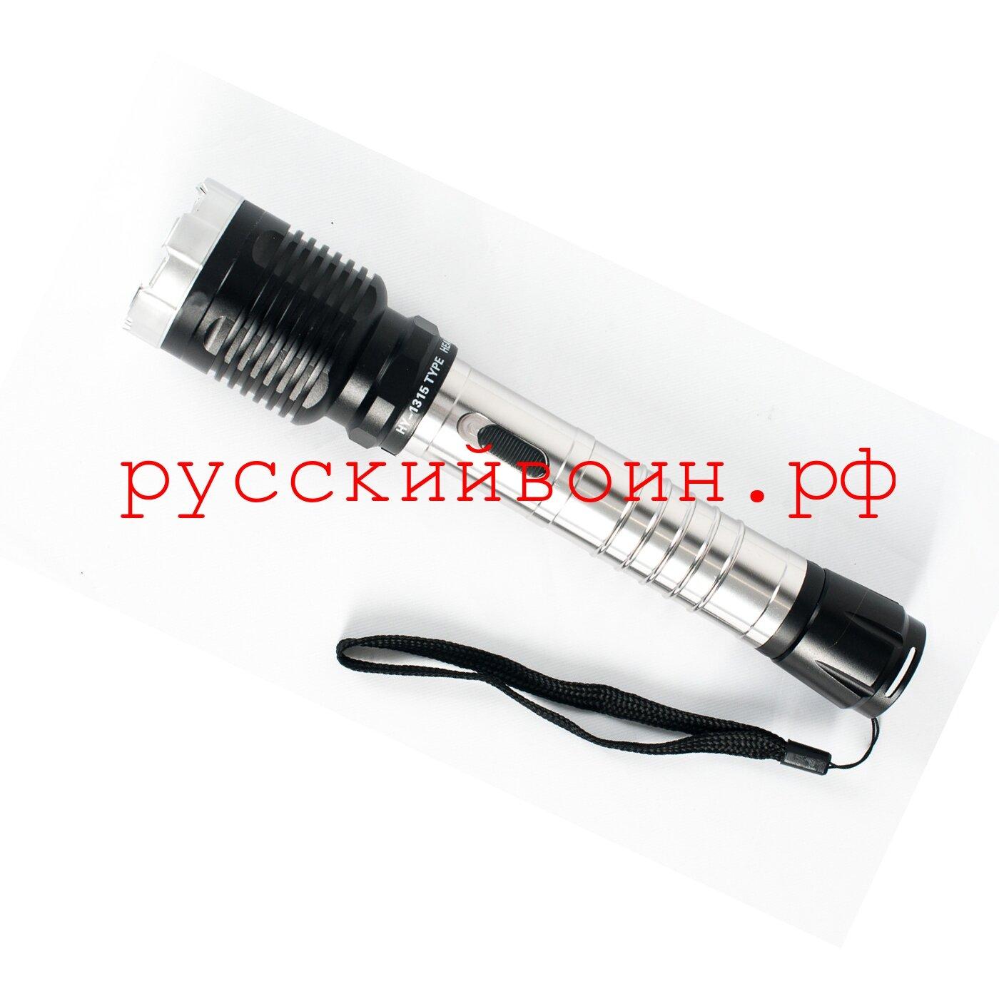 Электрошокер Молния YB-1315