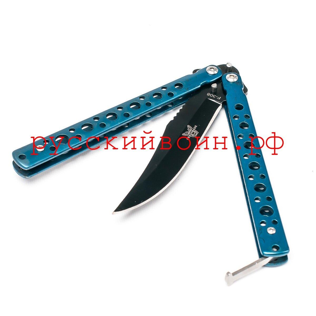 Нож-бабочка Синяя Ночь