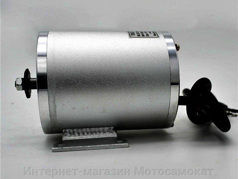 Электромотор 36 вольт 800 ватт BLDC бесколлекторный, для квадроцикла