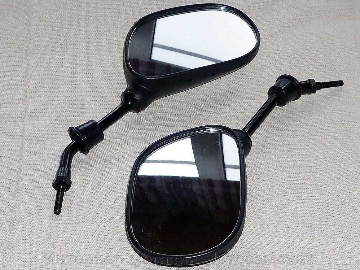 Зеркала заднего вида для электрического самоката, электросамоката, скутера, электровелосипеда. Резьбовой шток 6мм.