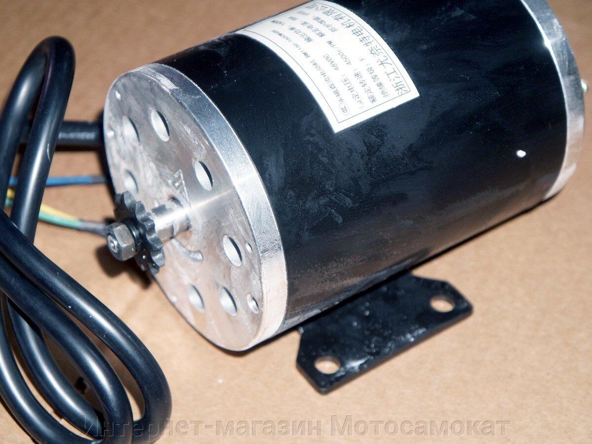 Бесколлектроный электродвигать 48 вольт 1600 ватт для электрического квадроцикла, ATV