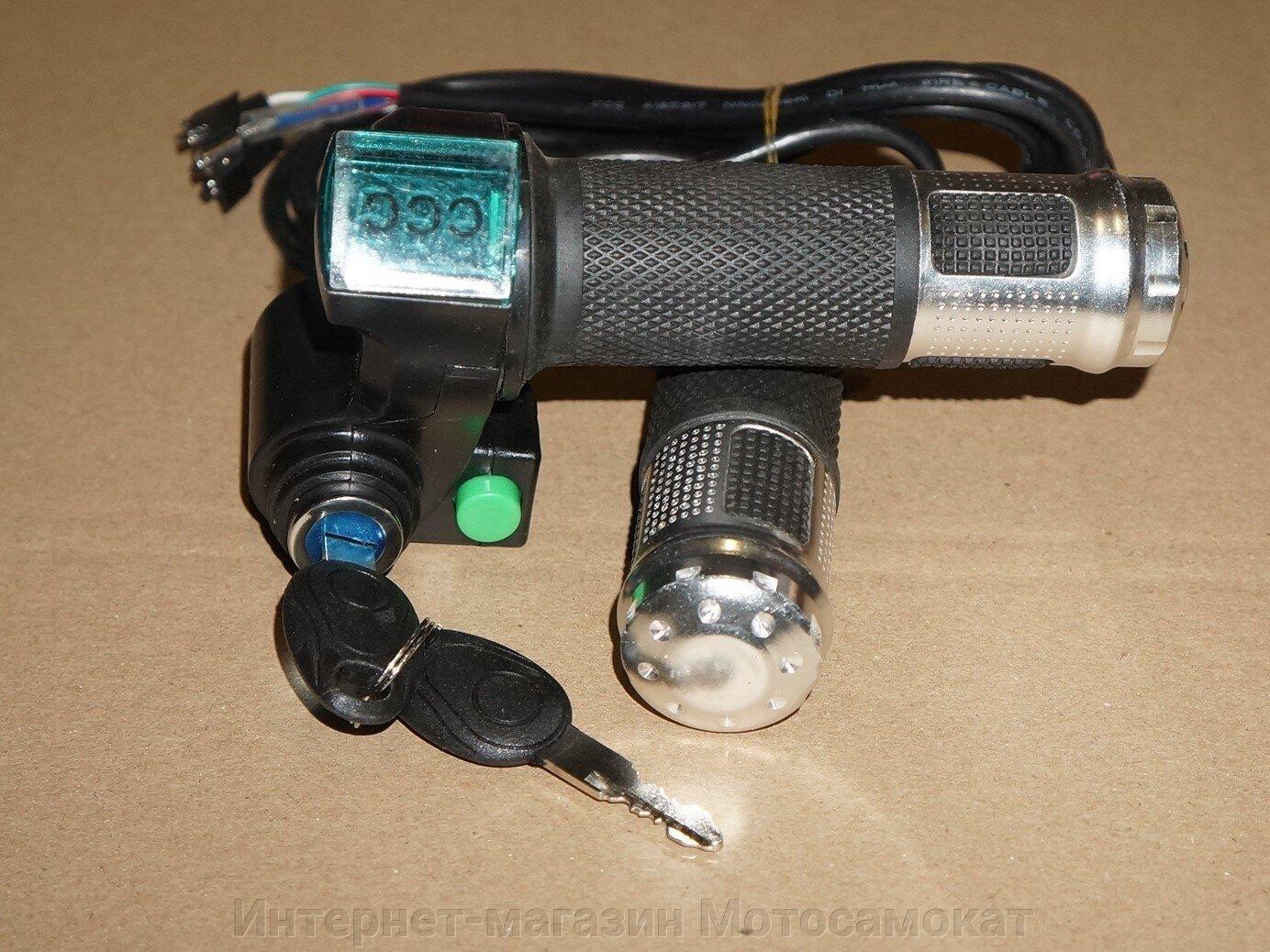Рукоятка управления мощностью с вольтметром, ключем зажигания и кнопкой. - фото Рукоятка управления мощностью с вольтметром, ключем зажигания и кнопкой.