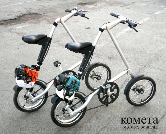 Велосипед Стрида с веломотором Комета и двумя вариантами двигателей на 25 сс