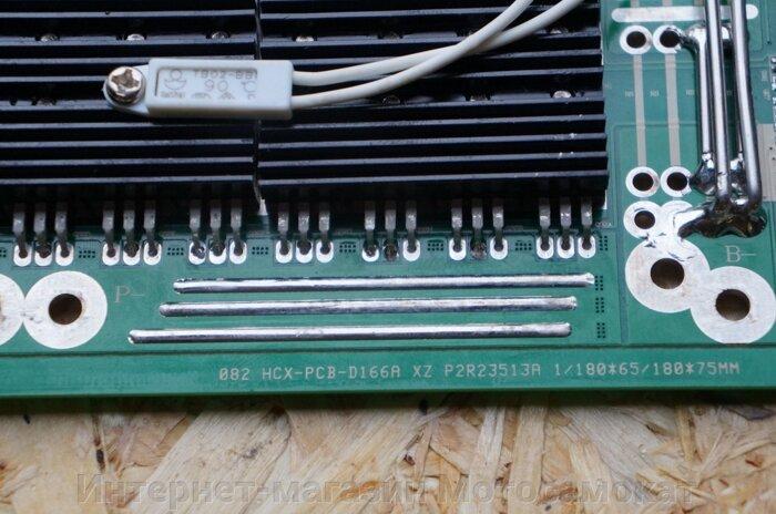 Литий ионный аккумулятор 72 Вольта, 17.5 Ач для электровелосипеда или электросамоката (Li-ion 72V 17,5AH 20s7p). - фото bms 20s gomol 72 volts