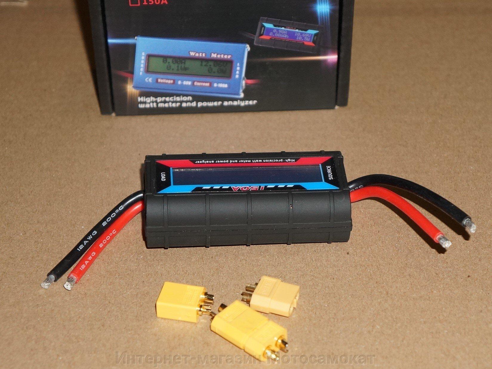 Ваттметр для электровелосипеда или электросамоката 150 ампер (макс. 60 вольт)