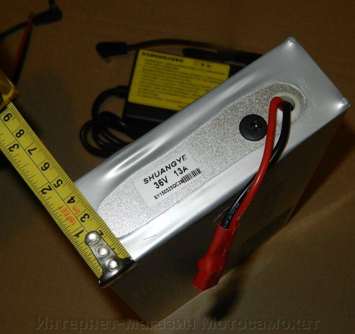 Литиевая батарея 36 вольт для электровелосипеда или электросамоката