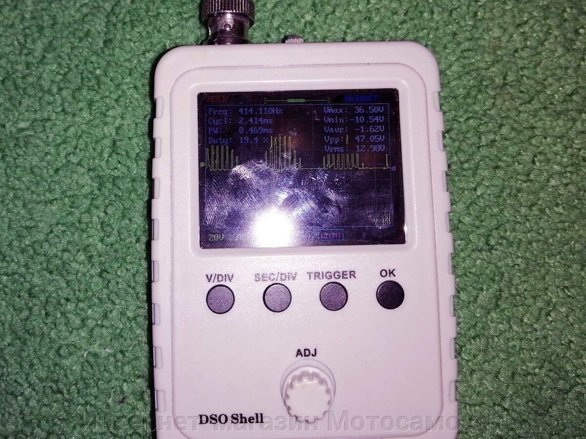 Осциллограмма синусного сигнала контроллера Инфинеон.