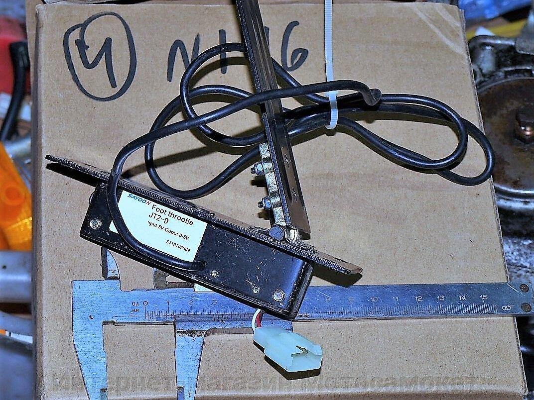 Можно ли использовать эту педаль для управления сварочным током аппаратов TIG, MIG?