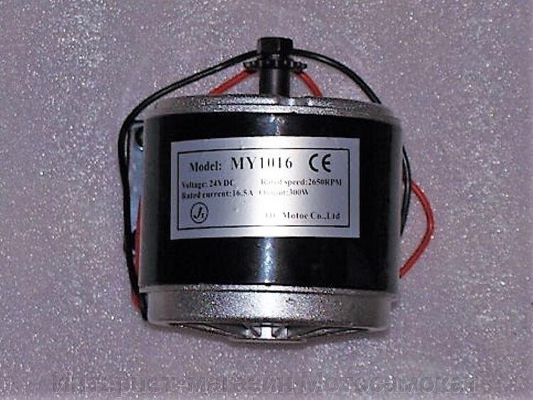 Электро двигатель MY1016 для электросамоката, 24 вольта 300 ватт - фото Электро двигатель MY1016 для электросамоката, 24 вольта 300 ватт