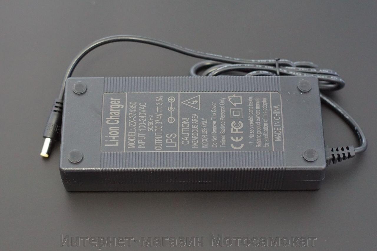 Зарядное устройство 33 вольта e-twow - фото Зарядное устройство 33 вольта e-twow, разъем для подключения зарядки