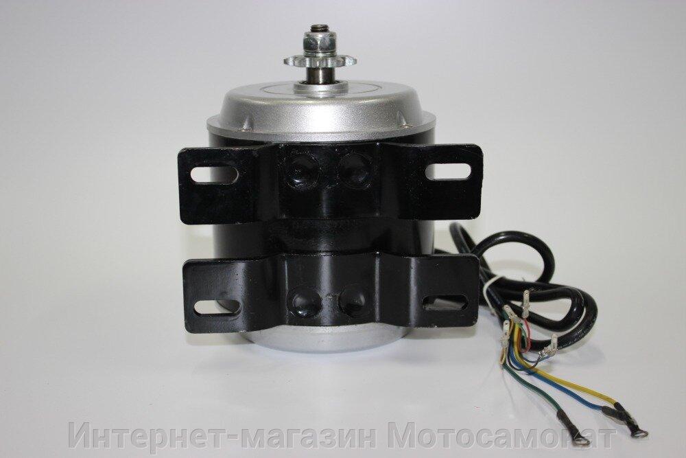 Размеры BLDC электродвигателя 36 вольт 500 ватт для квадроцикла