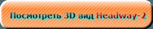 Электросамокат Headway-2, 800 вт с колесами 14 дюймов - фото Просмотр электросамоката Headway-2 в 3D виде