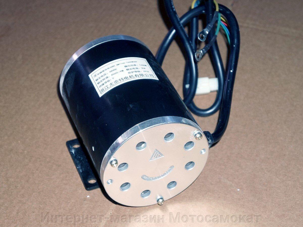 Бесколлектроный электродвигать 48 вольт 1600 ватт, для квадроцикла или АТВ, на лапах