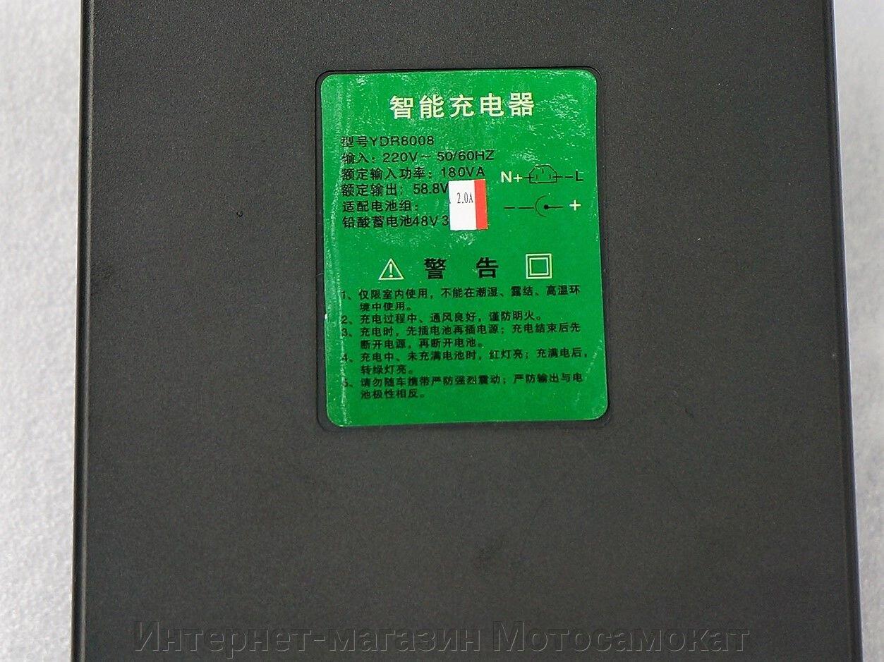 Зарядка LiFePO4 (58.8v) 48 вольт 2 ампера, с защитой от короткого замыкания. - фото Режим зарядки постоянный ток / постоянное напряжение (СС/СV) является эффективным методом зарядки литиевых аккумуляторов. При таком режиме разряженная аккумуляторная батарея заряжается сначала постоянным током примерно до 83-87% заряда, а при достижении определенного напряжения батареи включается режим постоянного напряжения оно фиксируется, а ток снижается до нуля