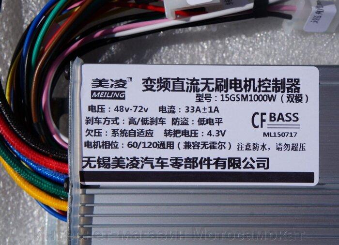 Контроллер с рекуперацией, 48-72 вольта (15 mosfet, 33 ампера) для мотор-колес, электровелосипедов - фото Подходит для инсталляций со свинцовыми или литиевыми батареями. 15 мощных MOSFET транзисторов пропускают ток 33 +/- 1 ампер.