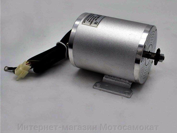 Размеры BLDC электродвигателя 36 вольт 800 ватт для квадроцикла