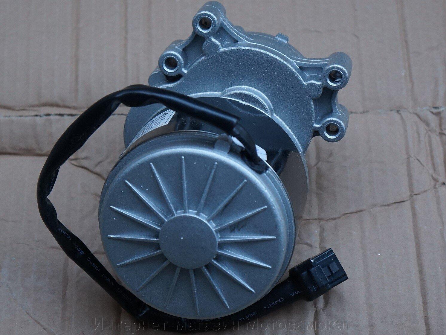 """Электромотор, электродвигатель 24 Вольт 250 Ватт """"MY 1016Z"""" для инвалидной каляски."""