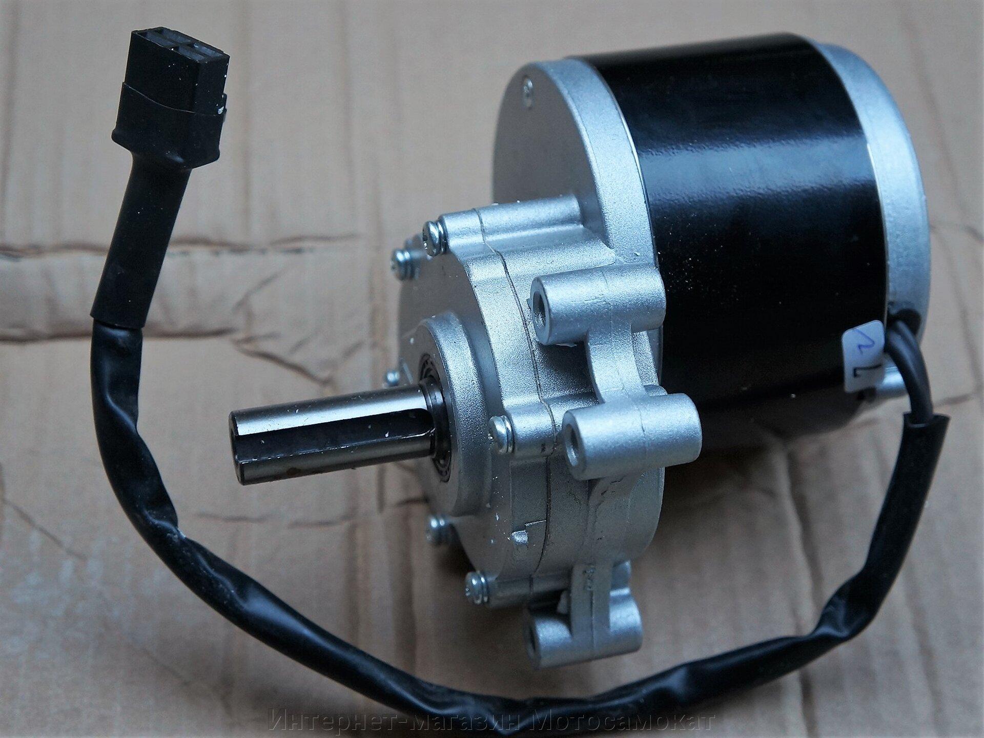 """Электромотор, электродвигатель 24 Вольт 250Ватт """"MY 1016Z"""" для инвалидной каляски."""