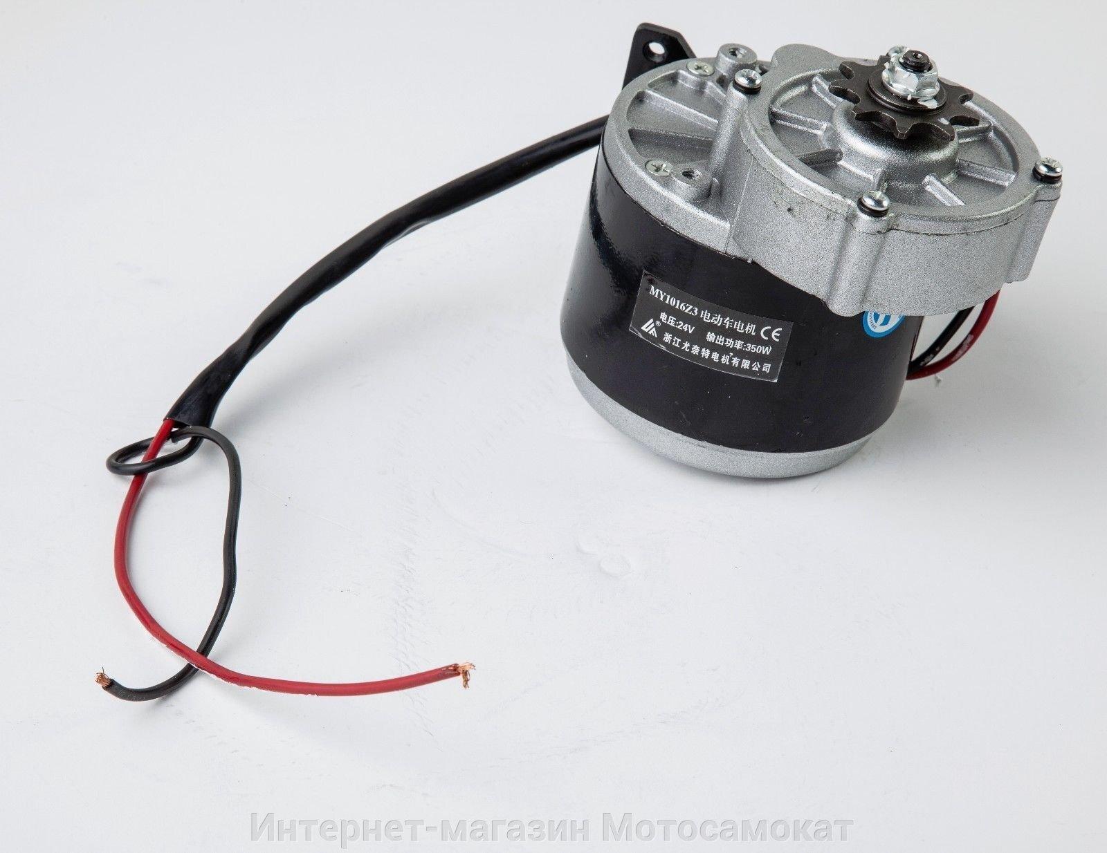 Электро двигатель MY1016z для электровелосипеда, 24 вольта 350 ватт.
