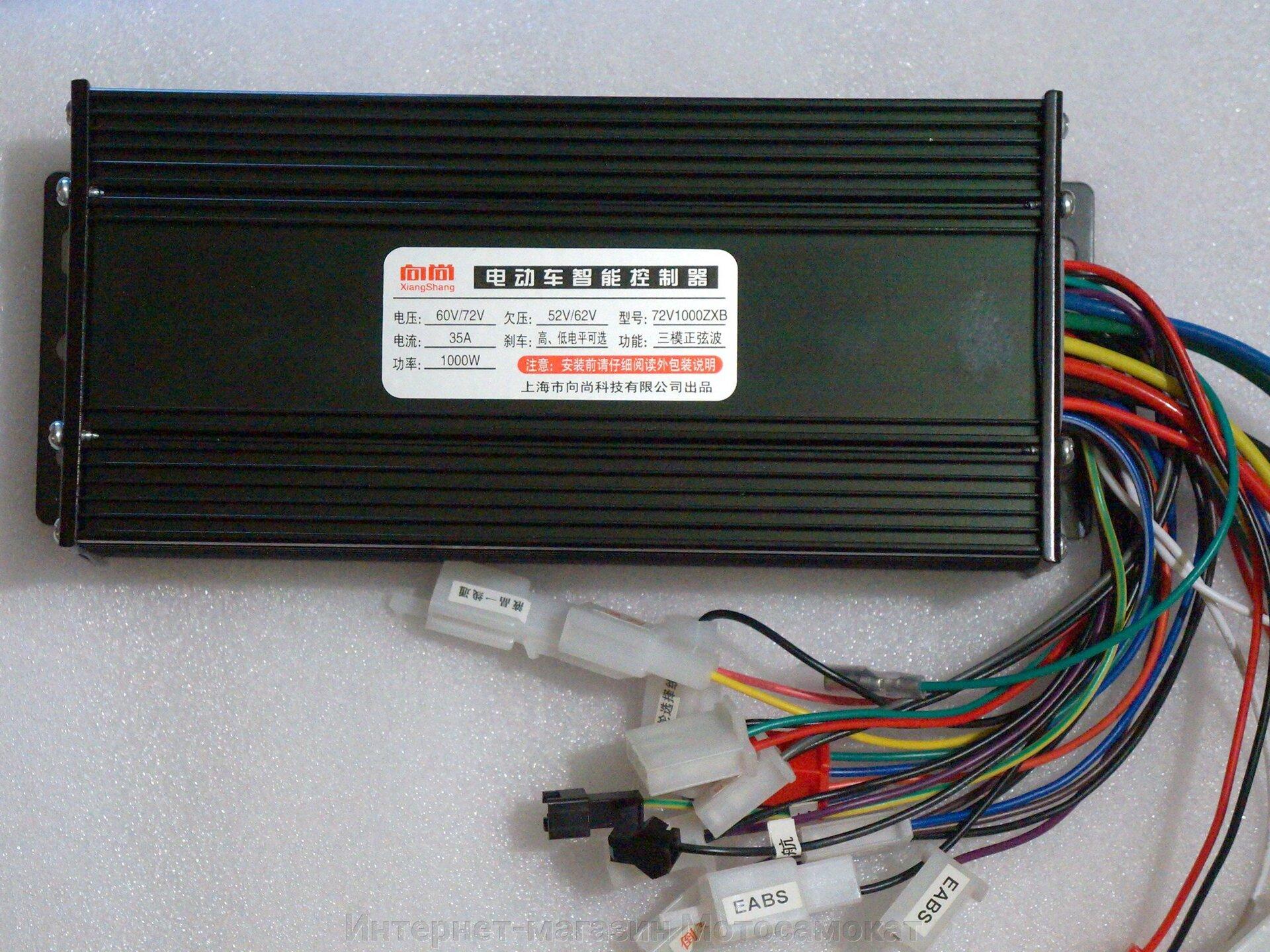 Контроллер синусный, с рекуперацией, 48-72 вольта (15 mosfet, 35 ампер) для мотор-колес, электровелосипедов