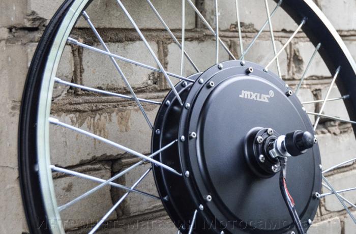 мотор-колесо MXUS XF40 - 45H 1500w - 3000w V1 V2 V3