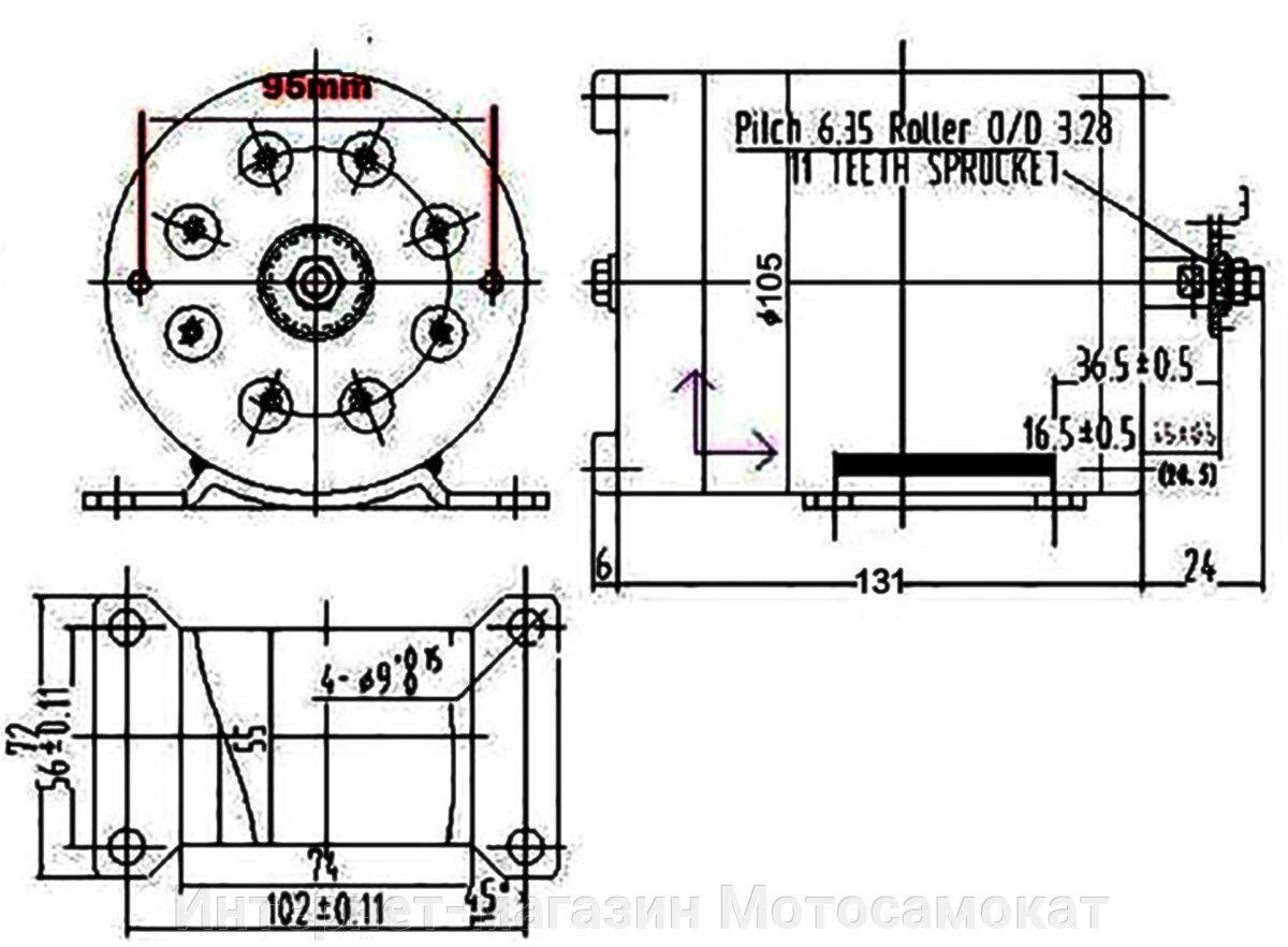 Электромотор 36 вольт 800 ватт MY1020 для квадроцикла