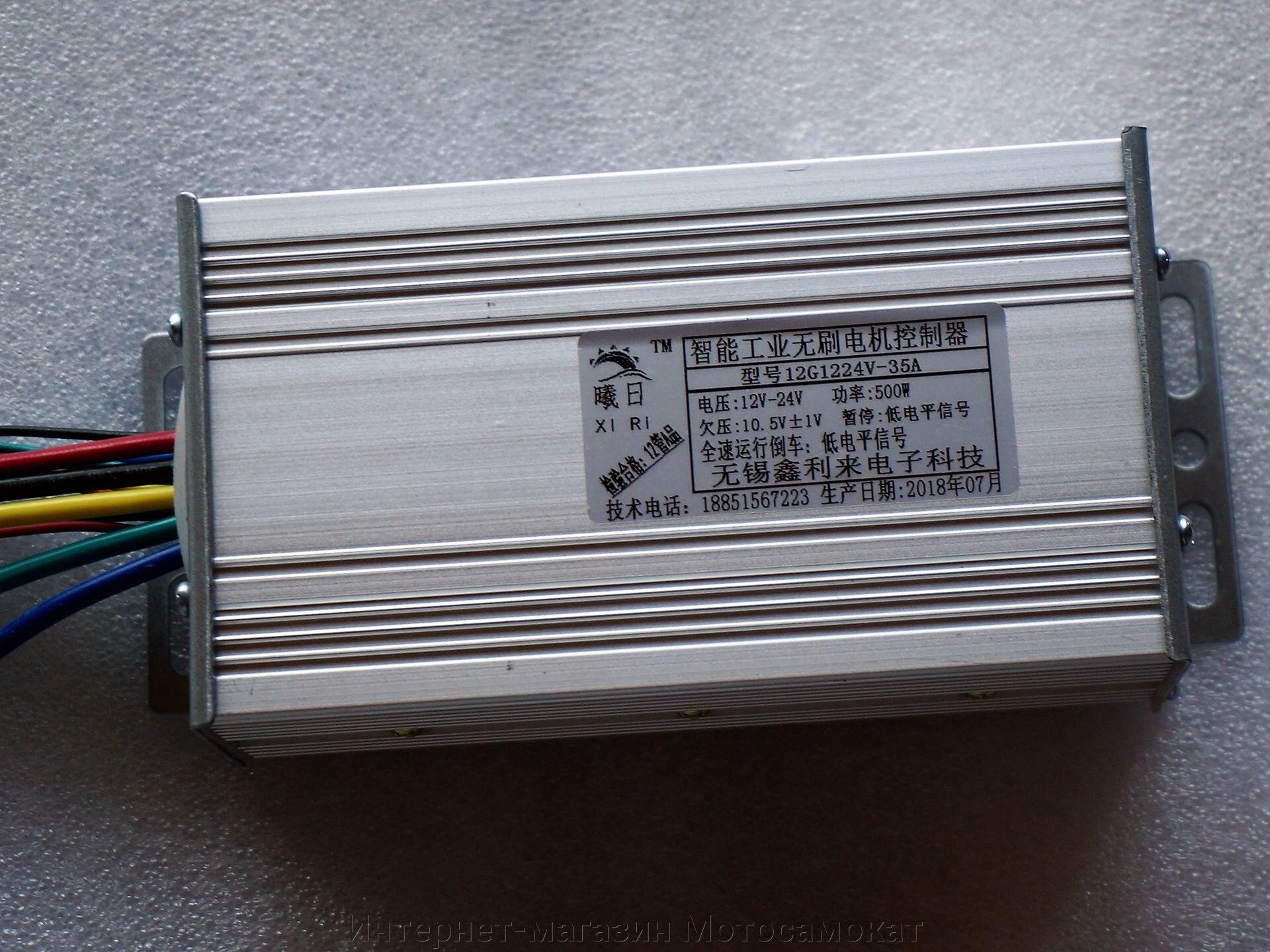 Контроллер 12-24 V (35A) для бесколлекторного BLDC электромотора, с реверсом. - фото Контроллер 12-24 V (35A) для бесколлекторного BLDC электромотора, с реверсом.