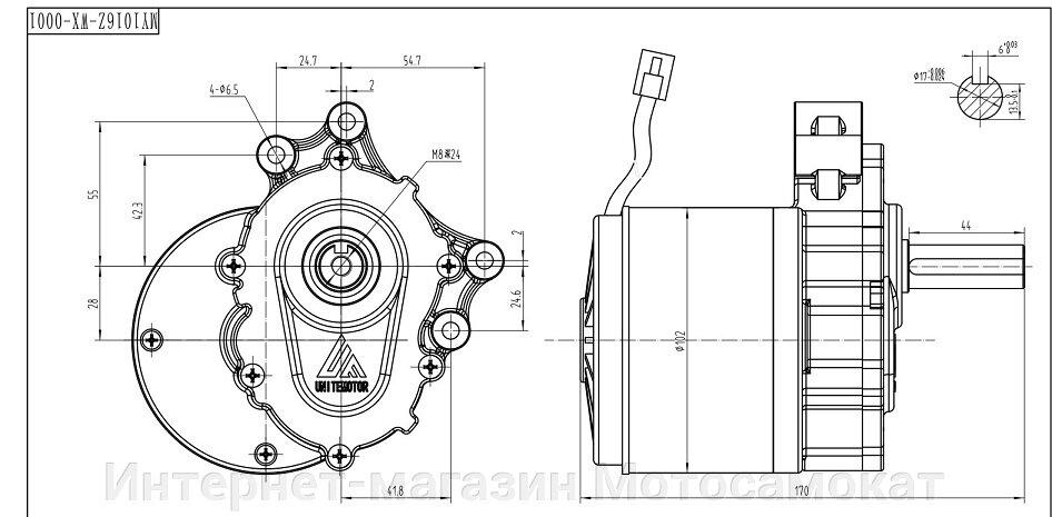 """Чертеж электромотора 24 Вольт 250Ватт """"MY 1016Z"""" для инвалидной каляски."""