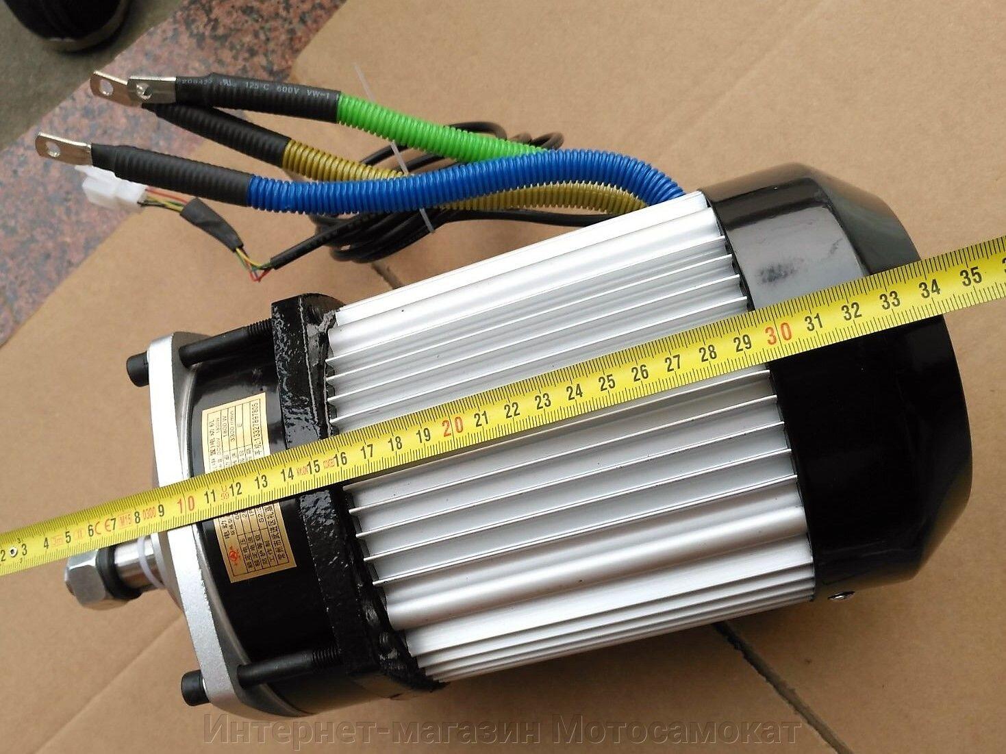 Электромотор бесколлекторный BLDC 60v 2.2kw для электротранспорта. - фото Электродвигатель бесколлекторный 60 вольт 2200 ватт