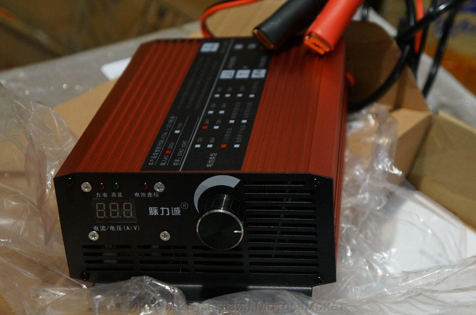 Зу для аакумов на для зарядки литиевых (Li-Ion, собранных по схеме 7S) и гелевых (SLA) аккумуляторных батарей.