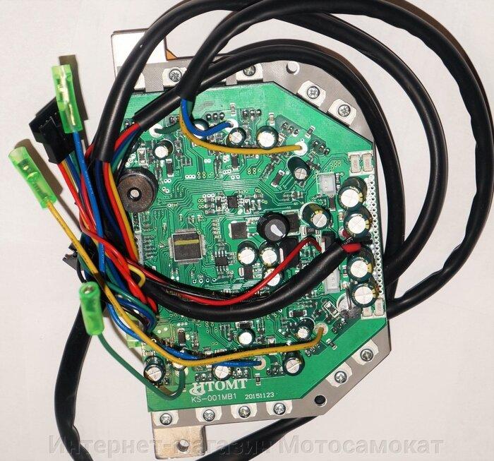 Контроллер для гироскутера, гироцикла, мини-сегвея, ховерборда.