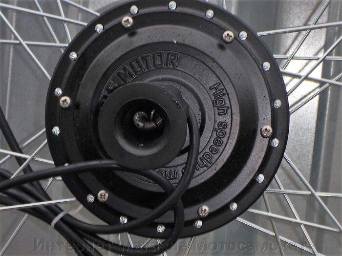 """Мотор-колесо 20"""" - 24"""" - 26"""" - 28"""" переднее 36 вольт 250 вт (3кг)"""