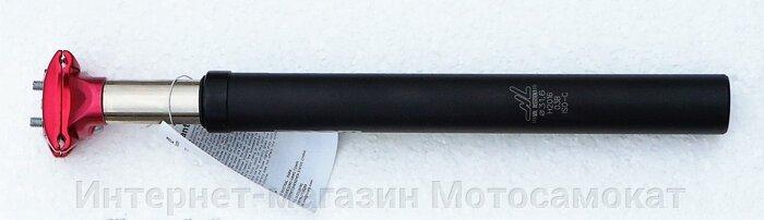 Штырь подседельный с амортизацией Kind Shock KSP-525, ход 40 мм, с регулировкой жёсткости путем поджима пружины, материал AL-6061 кованный, 1х болтовый зажим, диаметр 31.6 мм, длина 400 мм, вес 490 грамм.