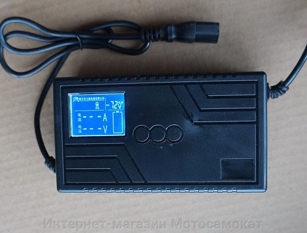Качественная зарядка Li-Ion (84v) 72 вольта 4 ампера.