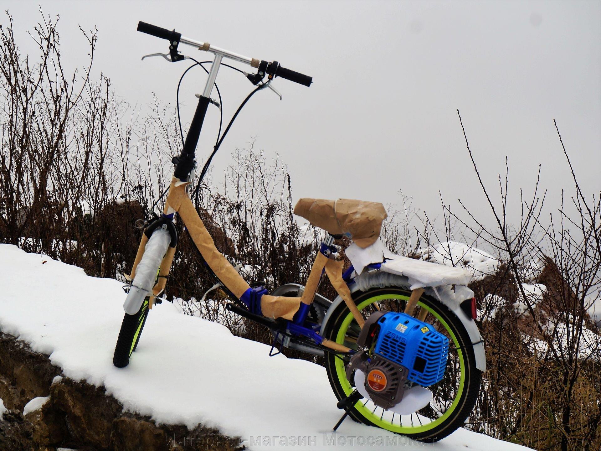 Велосипед с бензиновым четырехтактным мотором Мотакс Лампа, складной 20 дюймов.